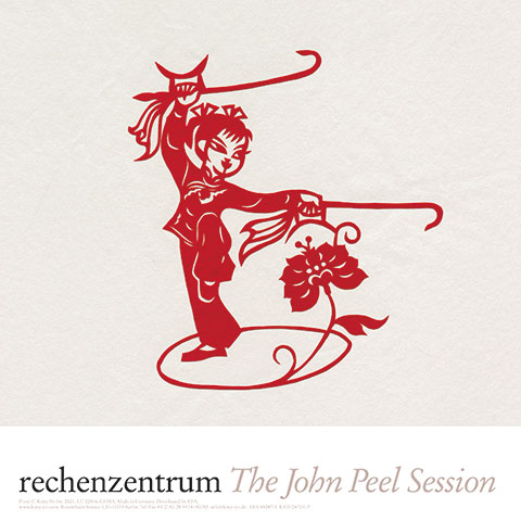 The John Peel Session